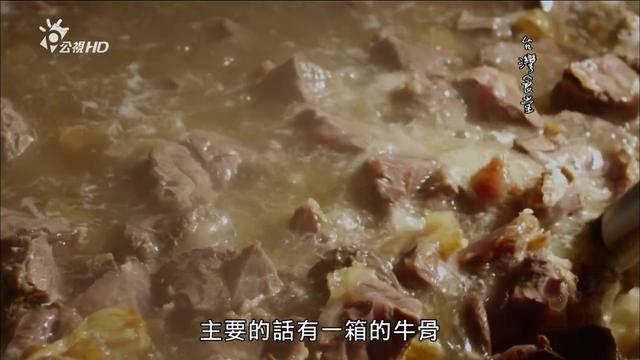 台湾最贵牛肉面,10000元一碗,一天只卖40碗,食材源自不同国家