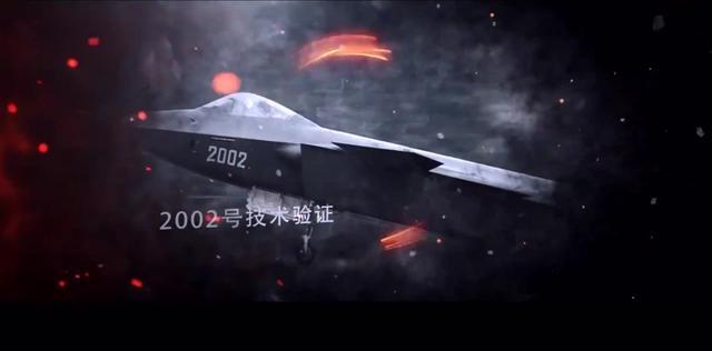 """中国""""东风-5洲际弹道导弹""""研发全过程纪录片"""