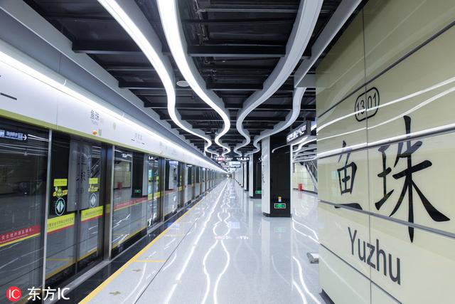 28日起,广州地铁13号线逐步恢复运营