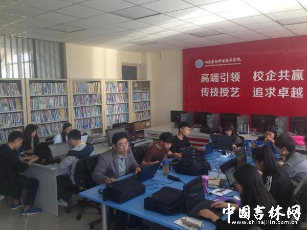 山东l劳动职业技术学院