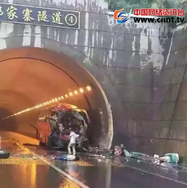 4人死亡!撞向隧道!山西牌照大客车在桂林失控!