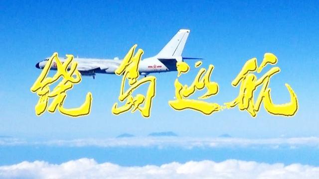 第五人格空军图片