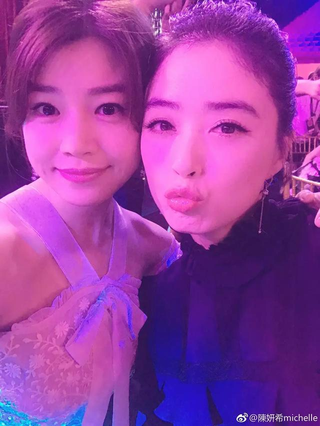 陈妍希陈晓结婚了