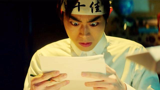 爱人韩国电影