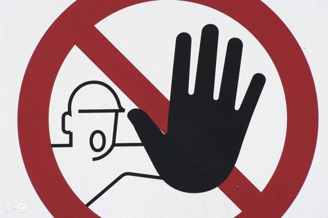 绝味鸭脖双11广告涉低俗内容被罚60万:官方致歉_快科技