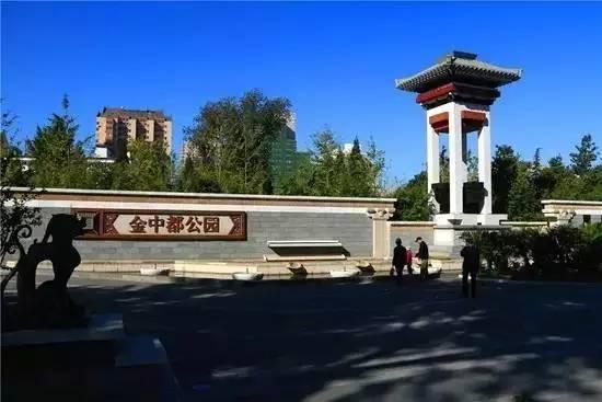 北京金中都公园风景旅游景点
