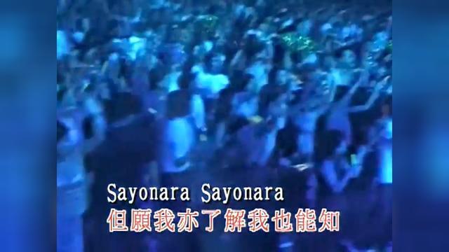 张国荣《少女心事》演唱会现场版,就喜欢这节奏感 记忆中的声音
