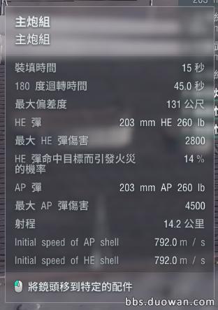 和藏王CQC~萌新第一次玩恰巴耶夫(白板)——战舰世界亚服【恰...