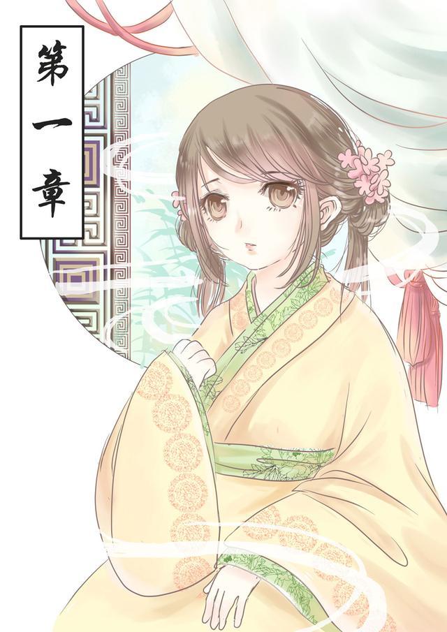 妖气动漫女孩黄漫漫画,妖气娘四月精品推荐——绽放吧,少女心!