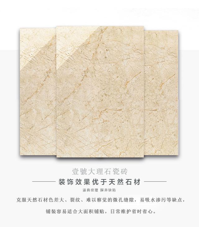 广东侏罗纪米黄大理石地砖厂家,广东侏罗纪米黄大理石... _东商网