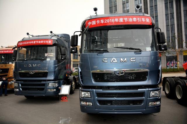 中国的汉马您听说过吗?华菱星凯马H9危化品运输车评测