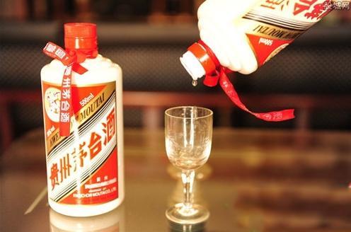 茅台王子酒53度价格
