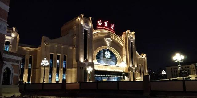 哈站到大庆火车时刻表
