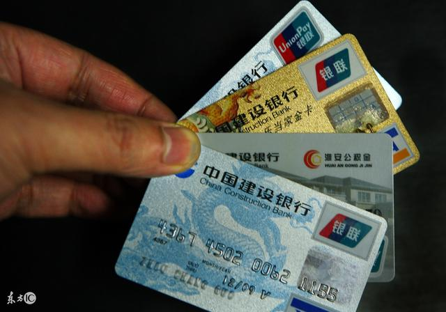 信用卡取现手续费和利息怎么算?