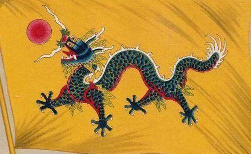 """中国最早的""""国旗""""不是方形,而是三角形,设计... _手机搜狐网"""