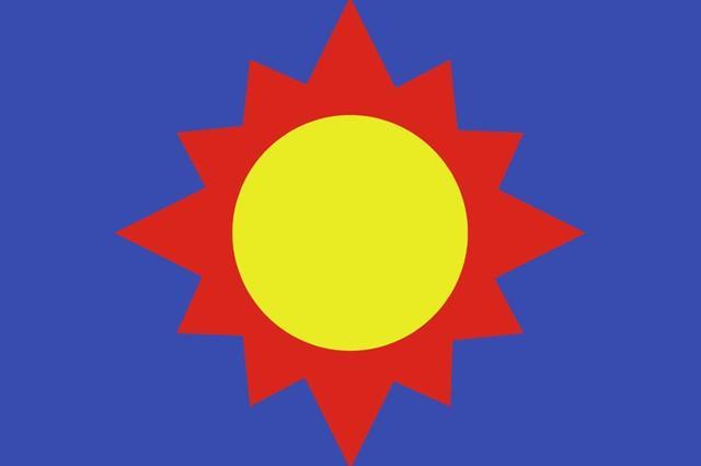 中国官方的第一面国旗是什么?