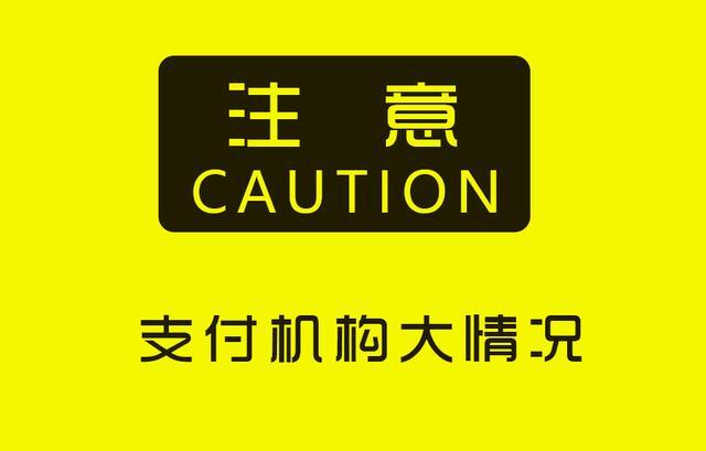 北京交通大学无人驾驶验证开发平台项目中标公告_中国政府采购网