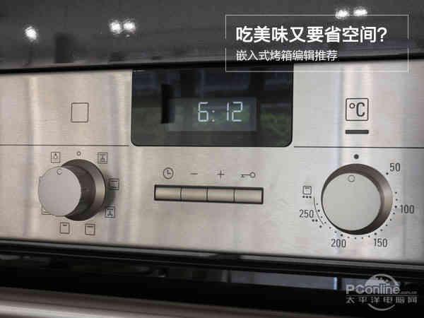 嵌入式烤箱安裝