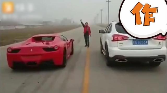 比亚迪唐和法拉利来一场大比拼!你相信它是一辆SUV吗?