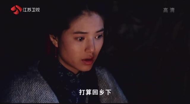 新火烧红莲寺李若彤