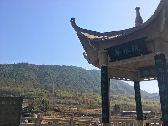 浙闽边界联合整治环境 共建共享联动发展