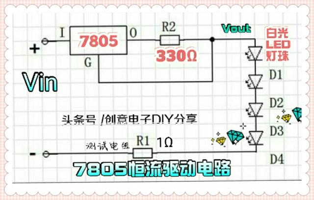 LM7805稳压原理,最好有电路,外围参数如何设置