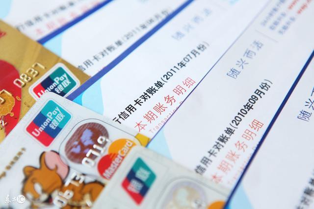 招行银行信用卡修改手机号方法