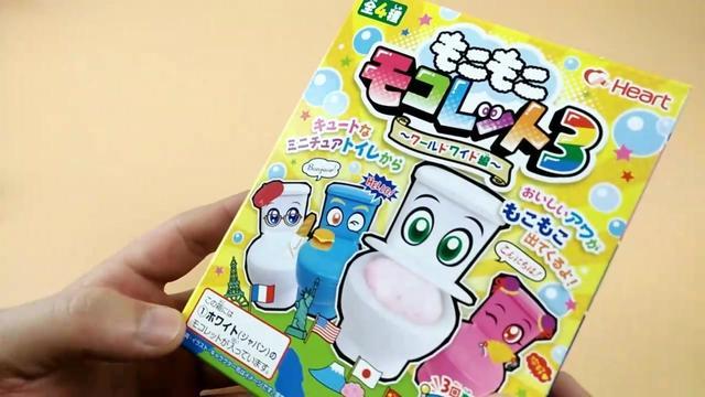 日本食玩 马桶坐便器饮料玩具