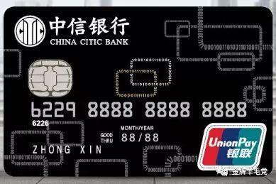 年入10万+信用卡实操详解系列 之 中信易卡白金卡