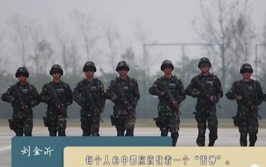 真正男子汉刘金沂个人资料 冷面教官成... _真人社区zhenren.com