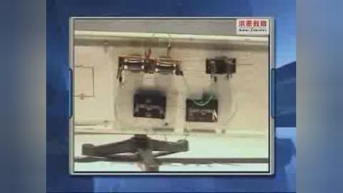隧道炮工技術講解