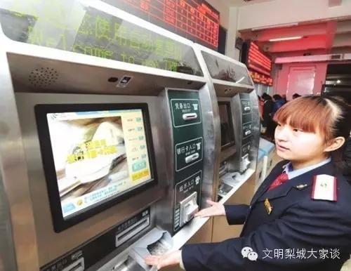 福州火车站在福大和闽江学院投放自助取票机 方便学生返乡