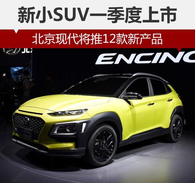 【北京现代车型大全】北京现代品牌汽车_北京现代品... -爱卡汽车