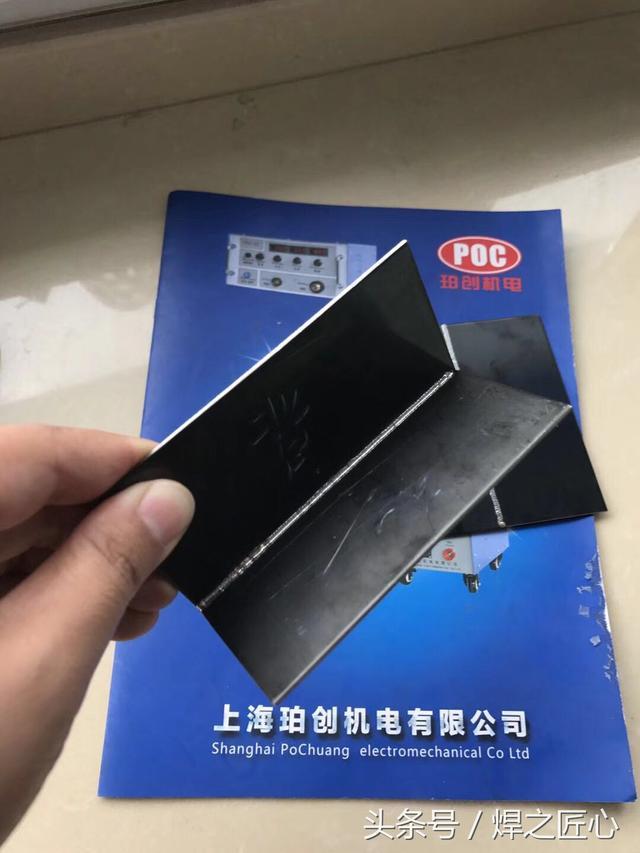 【不锈钢薄板对焊机】、不锈钢薄板对焊机专题-中国供应商