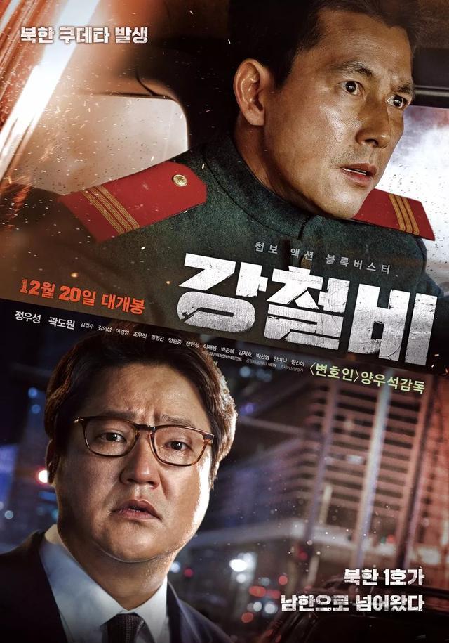 韩国限制电影图片