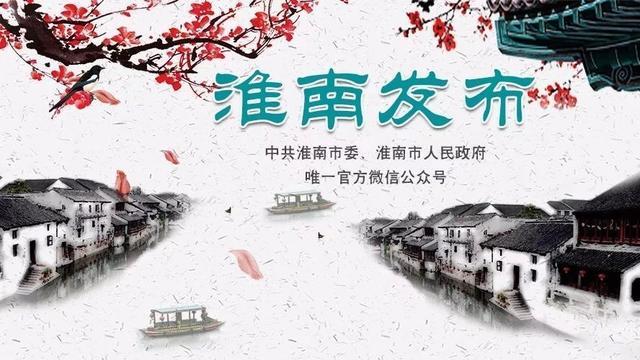 淮南火车站最新时刻表