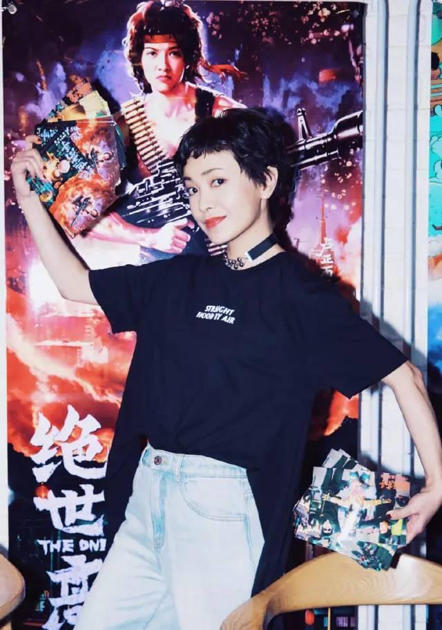 袁姗姗短发图片