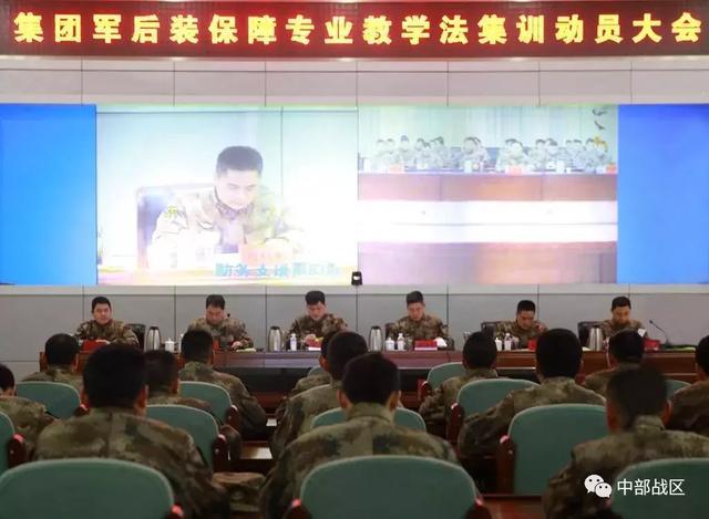 军事训练考核大纲doc下载_爱问共享资料