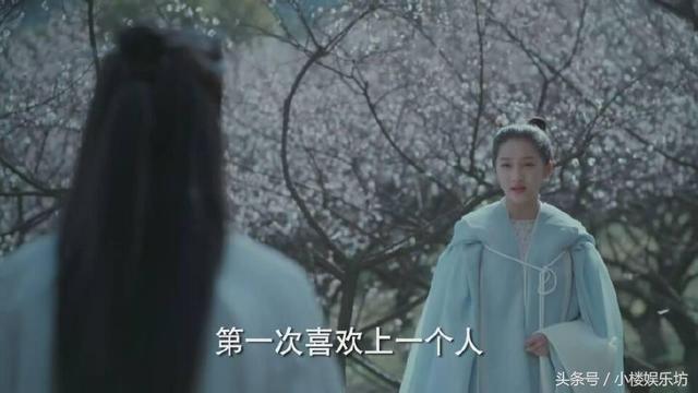 凤囚凰,《凤囚凰》:天下易主公主断情,容止犯了人生中的第一次错误
