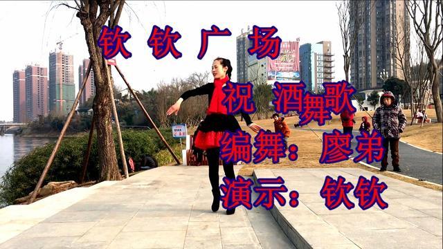广场舞祝酒歌第二版