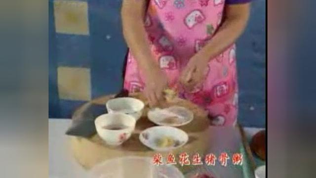 柴鱼花生猪骨粥如何制作?