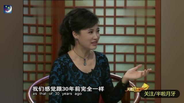 西游记配音演员李扬