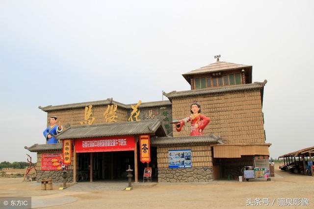 宁夏银川镇北堡影视城