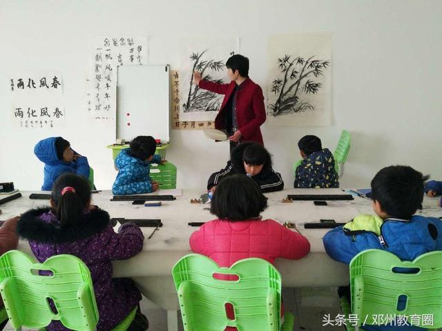邓州春雨国文学校2017年重阳节活动视频片段-1