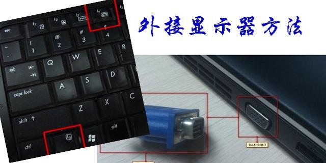 笔记本开机是黑屏怎么办 笔记本开机是黑屏处理方法_伊秀经验
