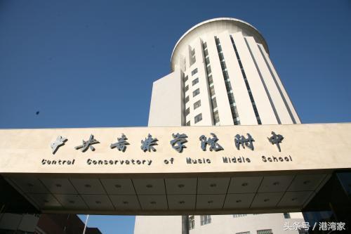 四川音乐学院校徽