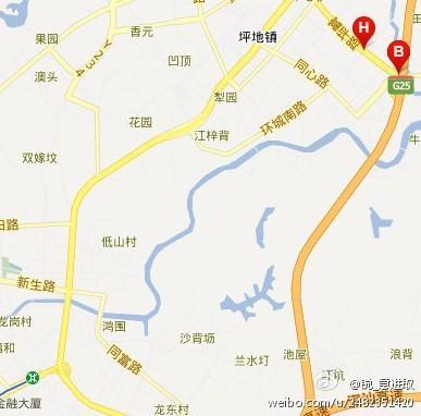 深圳地铁线3号线运行站点