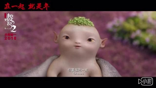 《捉妖记2》超长预告片! 梁朝伟变成骗子, 笑点担当, 和柳岩...