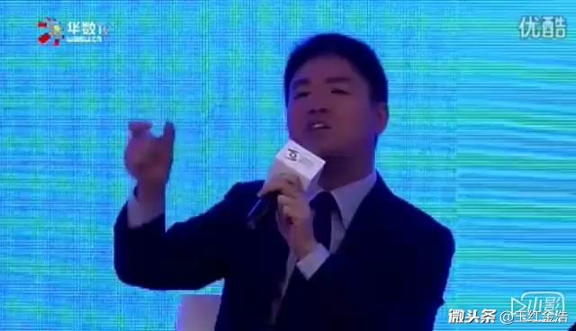 马云和刘强东又斗嘴了 刘强东机智破局 雷军神补刀-... -头条视频