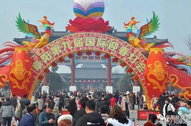 阜阳生态园2020迎春灯会亮灯_新浪看点